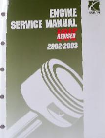 2002 - 2003 Saturn Vue Engine Service Manual