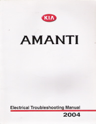 2004 Kia Amanti Factory Electrical Troubleshooting Manual