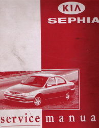 1998-2000 Kia Sephia Factory Service Manual