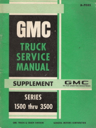 1970 GMC Series 1500 thru 3500 Truck Service Manual Supplement