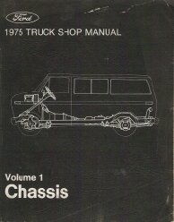 1975 Ford Truck Shop Manual  4 Volume Set