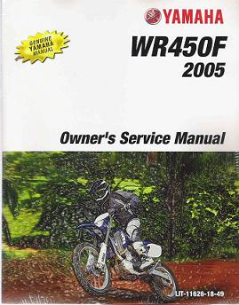 2005 Yamaha WR450F Factory Service Repair Manual