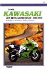 1991 - 1998 Kawasaki ZX7 Ninja Clymer Repair Manual