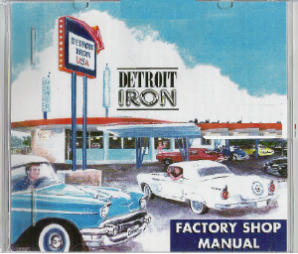 1958 Ford Thunderbird Factory Shop Manual & Parts Book on CD-ROM