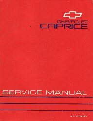 1993 Chevrolet Caprice Factory Service Manual
