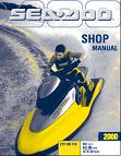 1994 Sea-Doo SP, SPI, SPX, XP, GTS, GTX & Explorer Factory Shop Manual