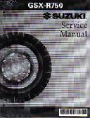 2004 - 2005 Suzuki GSX-R750 Factory Service Manual