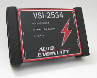 2004 - 2018 Auto Enginuity J2534 ECU Reprogram / Reflash Interface