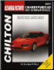 1993 - 2002 Chevrolet Camaro  & Pontiac Firebird Chilton's Total Car Care Manual (SKU: 1563925591)