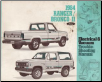 1984 Ford Bronco II / Ranger Electrical and Vacuum Troubleshooting Manual (SKU: 033452484)