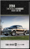 2014 Dodge Ram Truck 1500, 2500, 3500 Owner's Manual Kit (SKU: 05145736AB)
