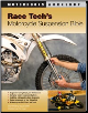 Race Tech's Motorcycle Suspension Bible by Motorbooks (SKU: 0760331405)