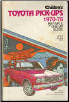 1970 - 1978 Toyota Pick-Ups Chiltons Repair and Tune Up Guide (SKU: 0801966922)