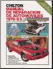 1976 - 1983 Chilton Manual de Reparacion de Automoviles (SKU: 0801974763)