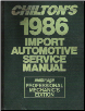 1979 - 1986 Chilton's Import Auto Service Manual, Shop Edition (SKU: 0801976383)