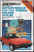 1976 - 1988 Datsun, Nissan F10, 310, Stanza & Pulsar, Chilton's Repair & Tune-Up Guide (SKU: 080197853X)