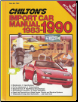 1983 - 1990 Chilton's Import Auto Repair Manual (SKU: 0801979013)