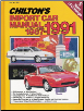 1987 - 1991 Chilton's Import Auto Repair Manual (SKU: 0801979048)