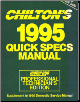 1995 Chilton's Domestic Quick Specs Manual (SKU: 0801987199)