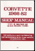 1966 - 1982 Chevrolet Corvette Repair Service Shop Manual (SKU: 9780879382360)