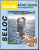 2005 - 2010 Yamaha 4-Stroke, 2.5 - 350 HP Outboard Seloc Repair Manual (SKU: 0893300802)