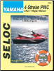 2002 - 2011 Yamaha Personal Watercraft All Four Stroke Models Seloc Repair Manual (SKU: 0893300829)