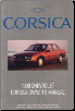1990 Chevrolet Corsica Owner's Manual (SKU: 10122652B)