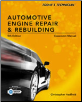 Today's Technician Automotive Engine Repair & Rebuilding 5th Edition 2 Volume Set (SKU: 1133602517)