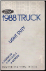 1988 Ford Light Duty Specification Manual - Book 1 (SKU: 12137881)