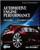 Today's Technician: Automotive Engine Performance, 5th Edition (SKU: 1435428234)