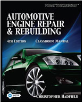Today's Technician: Automotive Engine Repair & Rebuilding,  4th Edition (SKU: 1435428242)