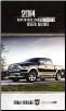 2014 Dodge Ram Truck 1500, 2500, 3500 User Guide (SKU: 14D241926AA)