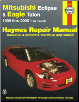 1995 - 2005 Mitsubishi Eclipse, 1995 - 1998 Eagle Talon, Haynes Repair Manual (SKU: 1563927071)