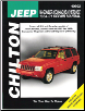 1984 - 2001 Jeep Wagoneer, Comanche &  Cherokee Chilton's Total Car Care Manual (SKU: 1563927101)