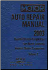 1999 - 2003 MOTOR Domestic Auto Repair Manual ABS/Electrical Volume 2, 72nd Edition (SKU: 1582511306)