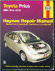 2001 - 2012 Toyota Prius Hybrid, Haynes Repair Manual (SKU: 1620920662)