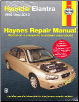 1996 - 2013 Hyundai Elantra All Models, Haynes Repair Manual (SKU: 1620921081)