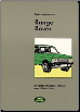 1986 - 1989 Range Rover Factory Repair & Operation Manual (SKU: CARTECH-RR17WH)