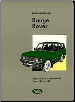 1990 - 1994 Range Rover Factory Repair & Operation Manual (SKU: CARTECH-RR18WH)