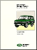 1994 - 1994 Range Rover Factory Parts Catalog (Includes 1995 Classic) (SKU: CARTECH-RR95PH)