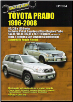 1996 - 2008 TOYOTA 4RUNNER, Hilux, Prado & Surf Repair Manual by Ellery (SKU: 9781876720032)