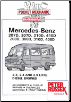 1995 - 2002 Mercedes-Benz Transporter 208D & Variants with 2.3, 2.4 & 2.9L Diesel Engines, Russek Repair Manual (SKU: 1898780455)