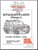 1993 - 1998 Mitsubishi Pajero (Shogun) 4WD 2.5L & 2.8L Turbo Diesel, 3.0 & 3.5L V6 Engines, Russek Repair Manual (SKU: 1898780684)