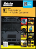 ASE Test Prep Manual -- School Bus S1: Body Systems and Special Equipment (SKU: 1934855348)