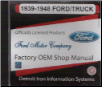 1939-1948 Ford, Lincoln & Mercury Car &Truck Factory Shop Manual on CD-ROM (SKU: ford-1939-48-truck)