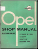 1958 Opel Olympia Rekord/Olympia/Caravan/Delivery Van Factory Shop Manual Supplement (SKU: 1958OPEL-SUPP)