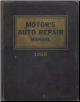 1958 - 1965 Motor's Auto Repair Manual (SKU: 1965MOTORAUTO)