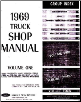 1969 Ford Truck: Bronco, F-Series & Econoline & Medium Duty Shop Manual Volumes A, B, C & D (SKU: BISH-1098)