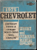 1975 Chevrolet Passenger Car Chassis Service and Overhaul Manual Supplement (SKU: ST32975)