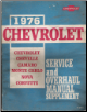 1976 Chevrolet - Chevelle, Camaro, Monte Carlo, Nova, Corvette Service and Overhaul Manual Supplement (SKU: ST32976)